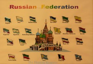 Russian federation set of pins, Lapel Pins Russia Federation